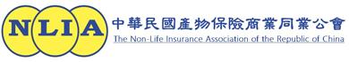 產險公會_logo